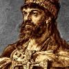 Mieszko I. Pierwszy Mieszko w rodzinie, pierwszy historyczny władca Polski, pierwszy polski chrześcijanin