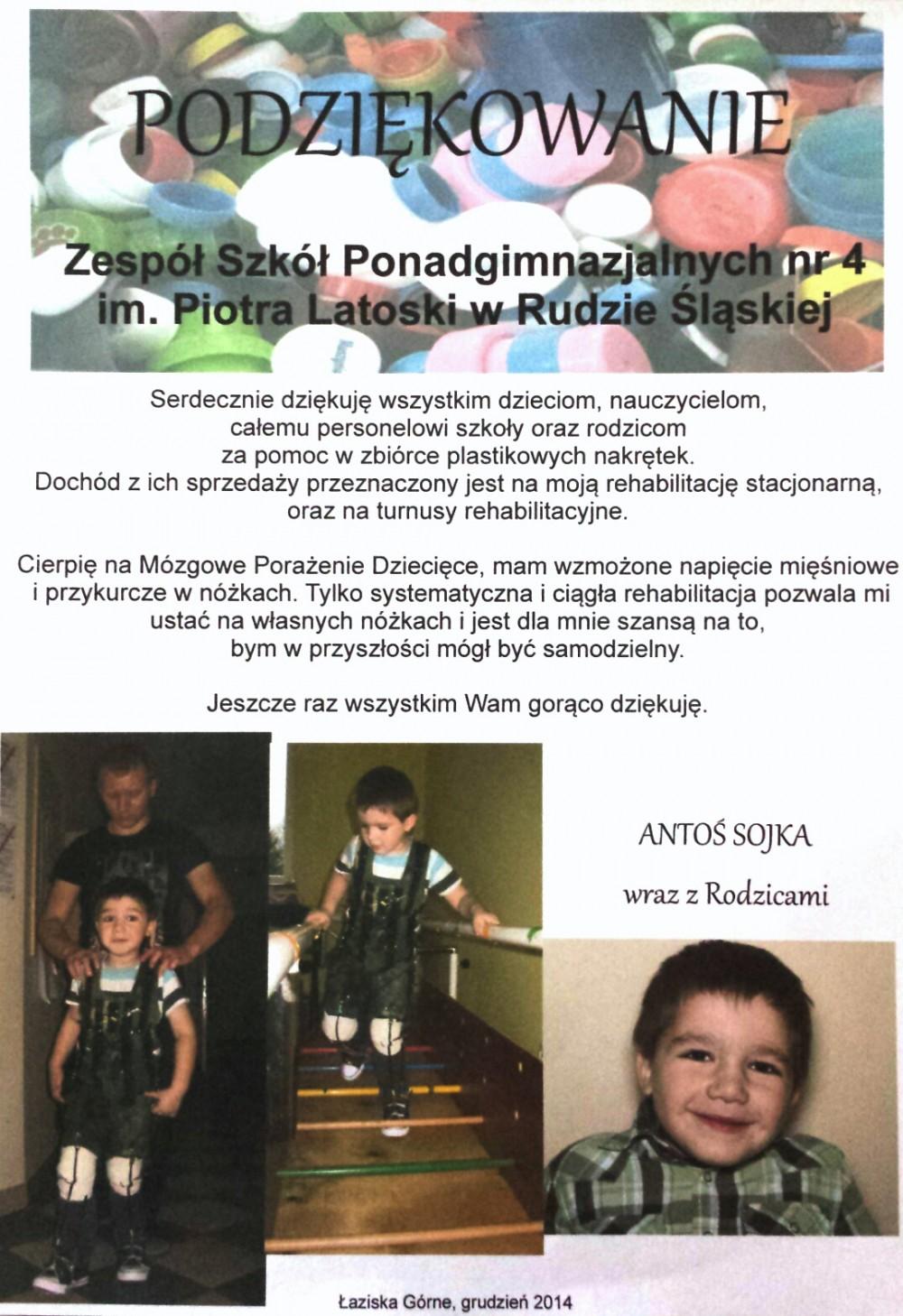 2014-12-05 11_Fotor